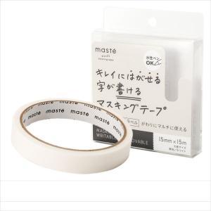 水性ペンで書けるマスキングテープ/大巻/「マステ」/ホワイト/マークス・オリジナル|marks