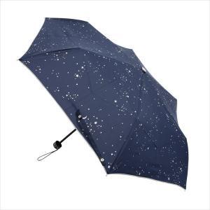 折りたたみ傘 レディース 軽量 晴雨兼用 UVカット 90%以上 ネイビー COSMIC コズミック...