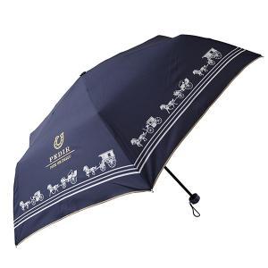 折りたたみ傘 レディース UVカット率90%以上 軽量 晴雨兼用 PEDIR ペディール ネイビー ...