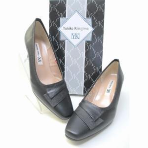 ユキコキミジマ Yukiko Kimijima 8421 レディース パンプス スクウェアトゥ フォーマル靴 通勤履き 本革 仕事履き ブラック marm-shopping0105