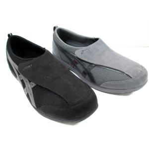 送料無料 asics ライフウォーカー FLC101 シニア世代 介護靴 介護シューズ リハビリサポートシューズの画像