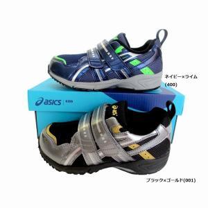(説明)  より履きやすく、走りやすく。 子どもの歩きと走り足の動きを考えた分割ソール採用。  キモ...
