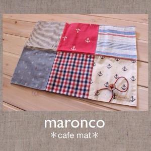 滑り止め付きカフェマット☆マリン〜♪|maronco
