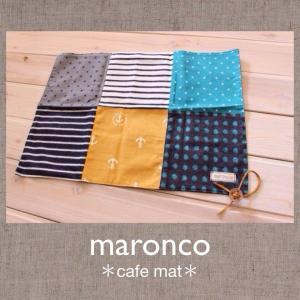 滑り止め付きカフェマット☆スター♪|maronco