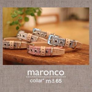 シンプル〜なボーダー♪首輪|maronco