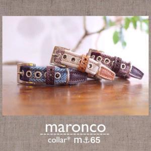 Classy~&Cuteなツイード♪首輪|maronco