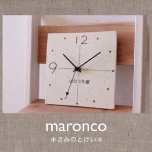 simple stitch*15|maronco