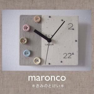 ボタン♪|maronco