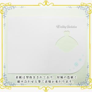 結婚式招待状 -シンプルドレス- 10セット|marry-press|03