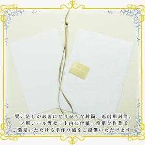 結婚式招待状 -シンプルドレス- 10セット|marry-press|05