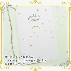 結婚式招待状 -祝福の雨- 10セット|marry-press|02