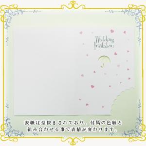結婚式招待状 -祝福の雨- 10セット|marry-press|03