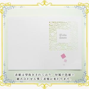 結婚式招待状 -フラワーボックス- 10セット|marry-press|03