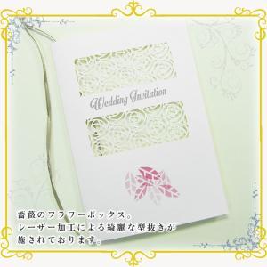 結婚式招待状 -ローズウィンドウ- 10セット|marry-press|02