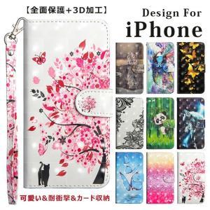 スマホケース iPhone8 Plus 手帳型ケース マグネット ベルト iPhone 財布型ケース...
