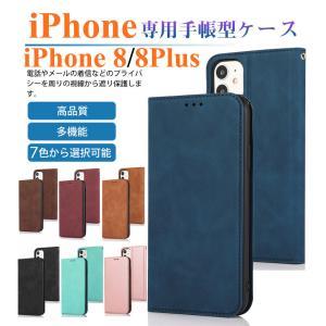 iPhone8 Plus スマホケース 手帳型ケース マグネット レザー IPHONE 財布型ケース...