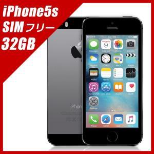 iPhone5s 32GB SpaceGray SIMフリー アップル正規整備品 Apple アップル A1533 リファービッシュ