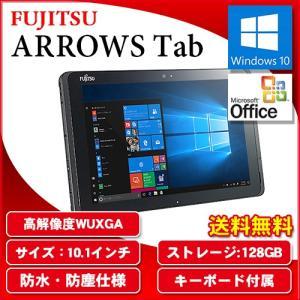 タブレット PC パソコン 富士通 FMV ARROWS Tab Q507/RB 防水 キーボード FARQ1700M Microsoft Office 10.1型 WUXGA 128GB Windows10 Atom Z8550 わけあり