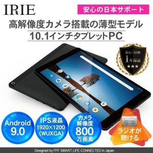 【予約】タブレット 格安 10.1インチ wi-fi Android IRIE タブレットPC 10インチ 10型 安い タブレット端末 本体 新品 ラジオ 64GB 3GRAM