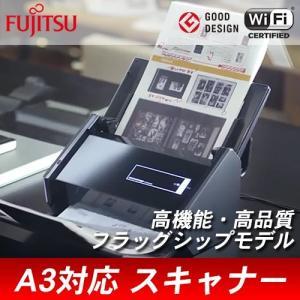 スキャナ 富士通 スキャナー FI-IX500A プリンター ドキュメントスキャナー ScanSnap iX500 PFU ピーエフユー A4 両面 A3 Wi-Fi 無線LAN 本の自炊 自炊スキャナ|marshal
