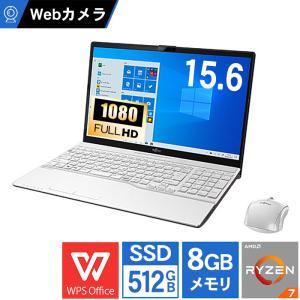 富士通 ノートパソコン Office搭載 新品 同様 Win10 SSD Blu-ray 15.6型...