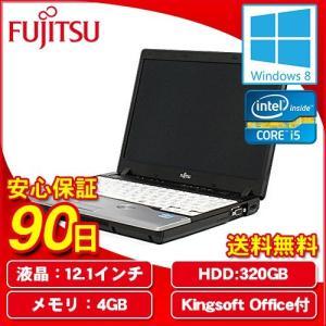 ノートパソコン ノートPC 富士通 FMV LIFEBOOK P772/G FMVNP8A8 Kingsoft Office Windows8 Core i5 320GB 12.1インチ コンパクトスリム モバイル|marshal