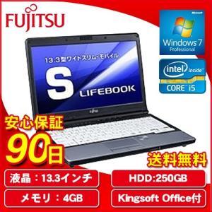 ノートパソコン ノートPC 中古パソコン 中古PC 富士通 FMV LIFEBOOK S762/E FMVNS6HE Kingsoft Office ノートパソコン Windows7 Core i5 250GB 13.3型 保証90日|marshal