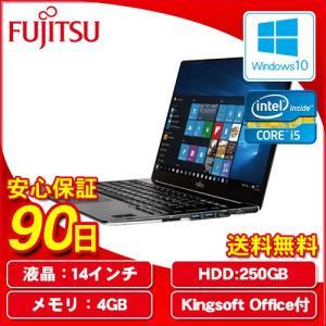 ノートパソコン ノートPC 富士通 LIFEBOOK U772/E FMVNU6PE Kingsoft Office Windows10 Core i5 250GB HDD 14インチ ウルトラスリム・モバイル 中古|marshal