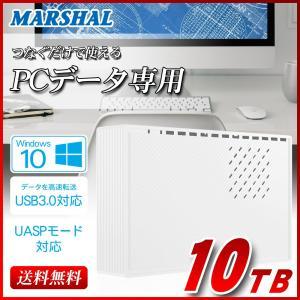 外付け HDD ハードディスク 10TB Windows10対応 TV録画 REGZA PC専用 ホワイト|marshal