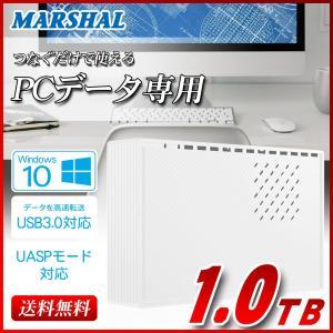 外付け HDD ハードディスク 1TB Windows10対応 TV録画 REGZA PC専用 ホワイト
