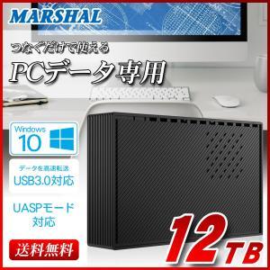 外付け HDD ハードディスク 12TB Windows10対応 TV録画 REGZA PC専用 ブラック|marshal