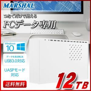 外付け HDD ハードディスク 12TB Windows10対応 TV録画 REGZA PC専用 ホワイト|marshal