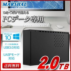 外付け HDD ハードディスク 2TB Windows10対応 TV録画 REGZA PC専用 ブラック|marshal