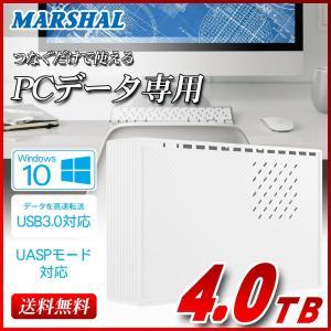 外付け HDD ハードディスク 4TB Windows10対応 TV録画 REGZA PC専用 ホワイト|marshal