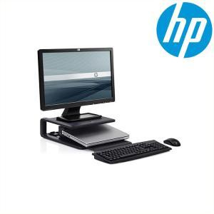 モニター台 パソコン モニタースタンド  卓上 ノートパソコン スタンド PCスタンド PCスタンド パソコン台 HP HP-LCD-MONITOR-STAND M9X76AA|marshal
