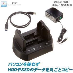 MAL-5135SBKU3 HDDクローンスタンド エラースキップ機能付き HDDコピー 外付けHDDスタンド 10TB対応 3.5インチSATA 訳あり 箱潰れ アウトレット