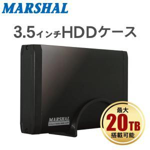 HDDケース ハードディスクケース MAL-5235SBKU...