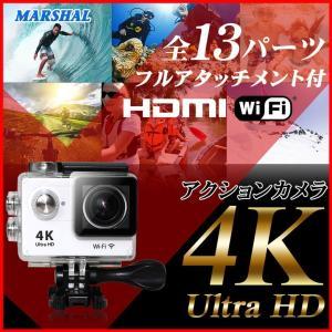 アクションカメラ 4K Wifi バイク カメラ ウェアラブルカメラ スポーツカメラ 水中カメラ 防水30m 日本メーカー 日本語マニュアル MARSHAL MAL-FW|marshal