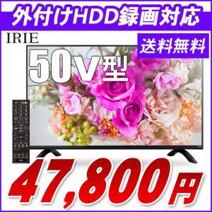 テレビ 50V型 液晶テレビ TV 最安値に挑戦 50インチ...