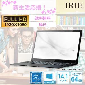 ノートパソコン 新品 Windows10 14インチ エントリークラス Celeron 64GB メモリ 4GB フルHD ノートPC IRIE MARSHAL MAL-FWTVPC01BB