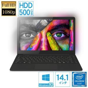 ノートパソコン 新品 Windows10 14.1インチ エントリークラス Celeron 500GB + 64GB メモリ 4GB フルHD ノートPC  FFF SMART LIFE CONNECTED MAL-FWTVPC02BB marshal