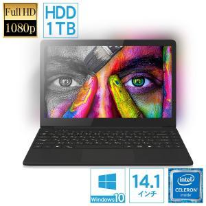 ノートパソコン 新品 Windows10 14.1インチ エントリークラス Celeron 1TB + 64GB メモリ 4GB フルHD ノートPC  FFF SMART LIFE CONNECTED MAL-FWTVPC02BB marshal