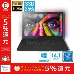 ノートパソコン 新品 Windows10 SSD 14.1インチ エントリークラス Celeron 256GB + 64GB メモリ 4GB デュアルストレージ フルHD ノートPC MAL-FWTVPC02BB marshal