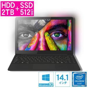 ノートパソコン 新品 Windows10 SSD 14.1インチ Celeron M.2 512GB + 2TB + 64GB メモリ 4GB デュアルストレージ フルHD ノートPC MAL-FWTVPC02BB marshal