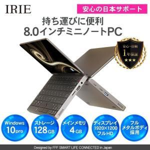 【予約】ノートパソコン 新品 windows10 2in1 タブレット 8インチ モバイルノート コ...