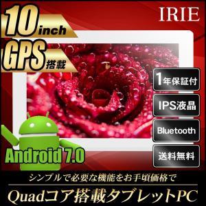 タブレット 本体 新品 Android7.0 wifi 32GB 2GRAM GPS クアッドコア IPS液晶  10.1型 タブレットPC 格安 アンドロイド 10インチ 以上 ホワイト IRIE|marshal