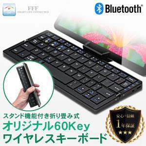 Bluetoothキーボード 折りたたみ式 スティック型 このようなお悩みをお持ちの方に最適です。 ...