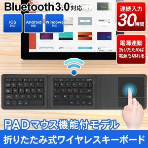 製品の特長  ■PADマウス機能付Bluetoothキーボード。  マウス機能があるのでリビングのテ...