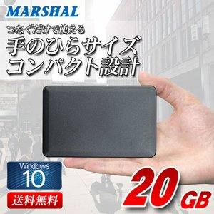 外付けHDD  ポータブル 20GB スリム 軽量 1.8インチ サイズ MARSHAL Micro SHELTER MAL1020EX2-BK marshal