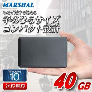 外付けHDD  ポータブル 40GB スリム 軽量 1.8インチ サイズ MARSHAL Micro SHELTER MAL1040EX2-BK marshal
